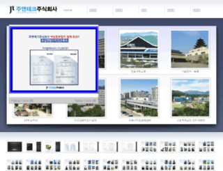 mira-call.com screenshot