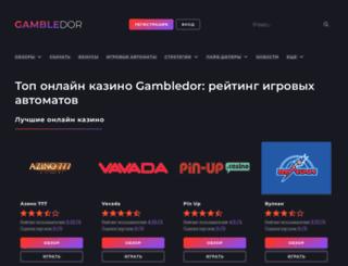mira-sezar.ru screenshot