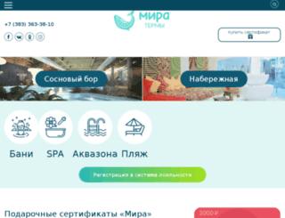 miracentr.ru screenshot