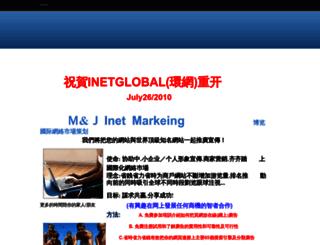 miracle118.weebly.com screenshot