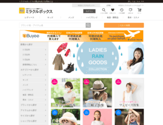 miraclebox.jp screenshot