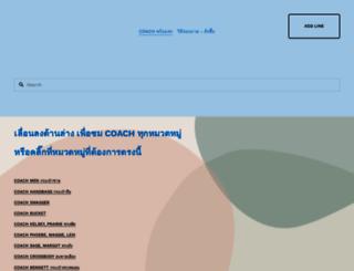 miraclecoachshop.com screenshot