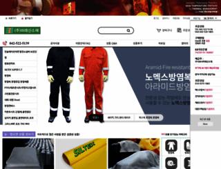 miraeam.com screenshot