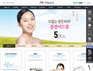 miraesol.com screenshot