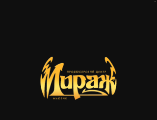 mirage-vocal.ru screenshot