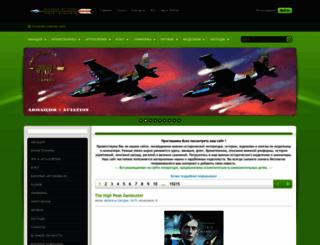 mirageswar.com screenshot