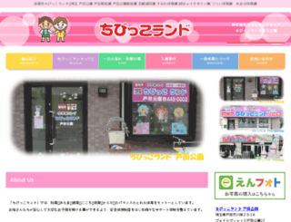 miraikids.jp screenshot