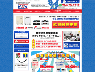 miraisetubi.co.jp screenshot
