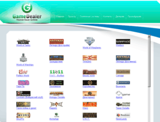 miralinks.gamedealer.ru screenshot