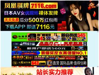 miraloans.com screenshot