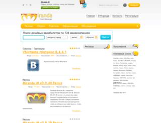 miranda-portal.ru screenshot