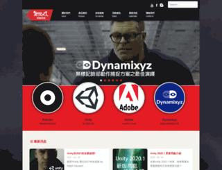 mirax.com.tw screenshot