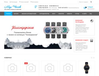 mircasov.ru screenshot