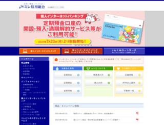 mire.co.jp screenshot