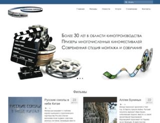 miriam-tv.ru screenshot