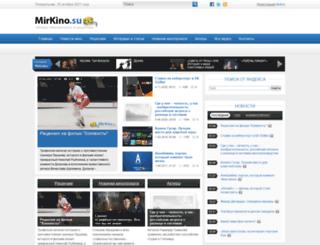 mirkino.su screenshot