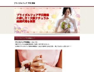 mirko-berger.org screenshot