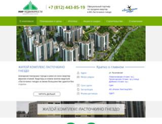 mirndv-lastochkino-gnezdo.ru screenshot