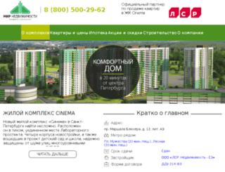mirndv-zhk-cinema.ru screenshot