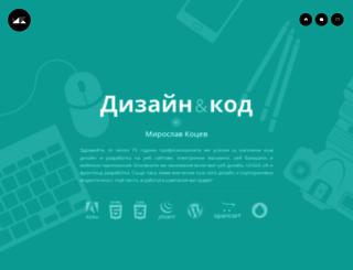 miroslavkocev.com screenshot