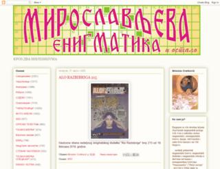 miroslavljevaenigmatika.blogspot.rs screenshot