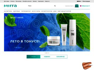 mirra.ru screenshot