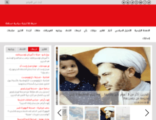 mirrorbh.no-ip.org screenshot