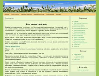mirrosta.ru screenshot