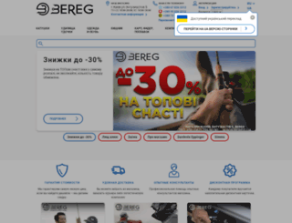 mirrybolova.com.ua screenshot