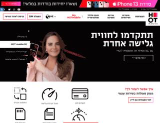 mirs.co.il screenshot