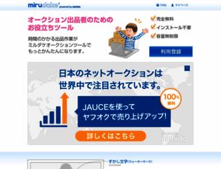 mirudake.jp screenshot