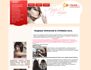 mirvolos.com screenshot