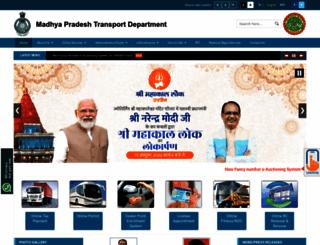 mis.mptransport.org screenshot