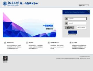 mis.njtu.edu.cn screenshot