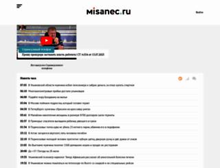 misanec.ru screenshot