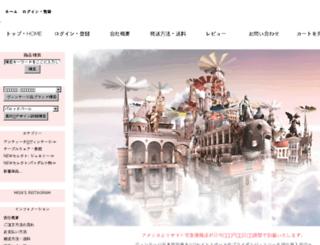 misasfashioncafe.com screenshot