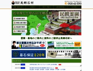 misatosekizai.co.jp screenshot