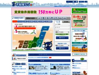 misawa-mrd.com screenshot
