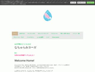 misayoga.jimdo.com screenshot
