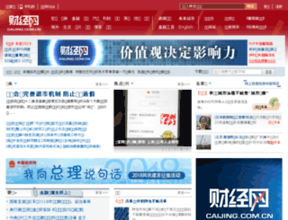 misc.hbrchina.org screenshot