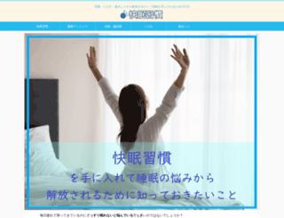 mish-mash.jp screenshot