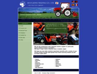 mish-tractors.jp screenshot