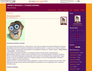misha-kamushkin.dreamwidth.org screenshot