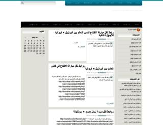 mishalsport.3abber.com screenshot