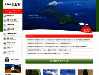 mishimamura.com screenshot