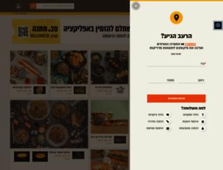 mishloha.co.il screenshot