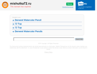mishutka72.ru screenshot