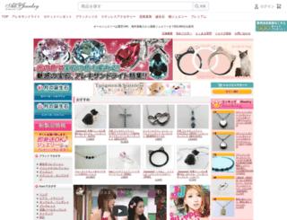 misis.jp screenshot