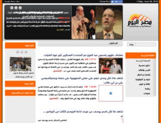 misralyaoum.com screenshot