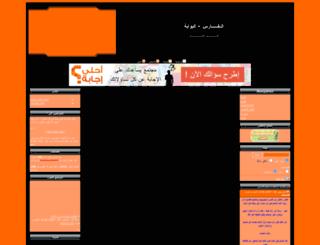 misrgate.niceboard.com screenshot
